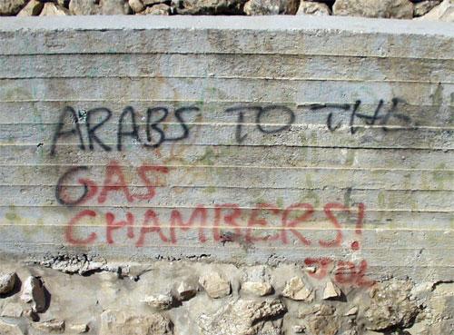 Graffiti van Israëlische kolonisten in Hebron