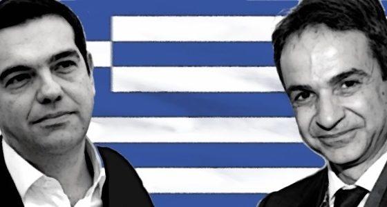 Griekenland: Syriza verliest, maar de nazi's ook