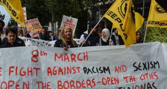 Solidariteit met antiracisten in Griekenland