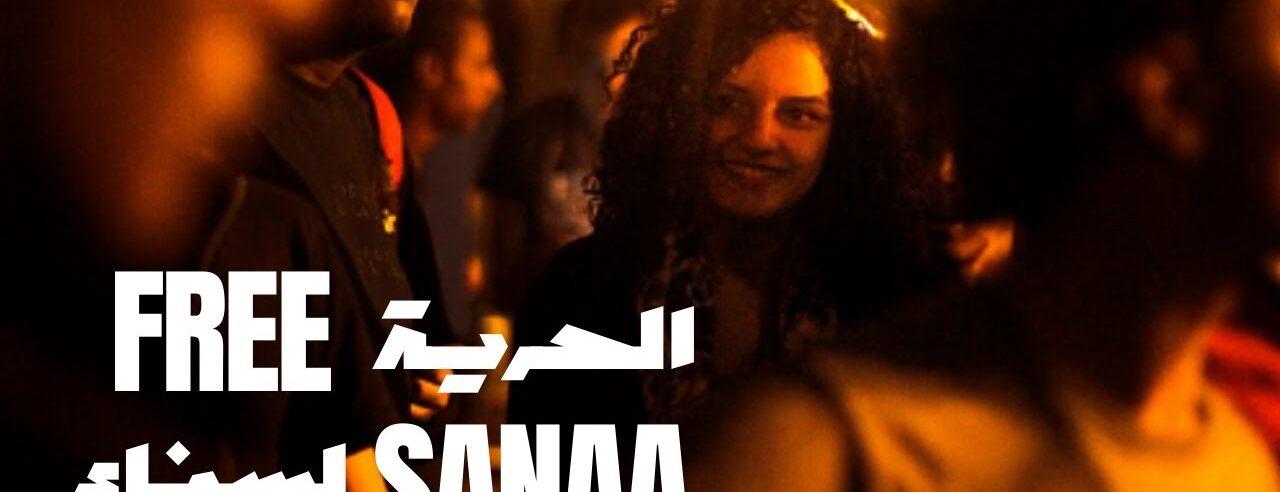 Vrijheid voor Sanaa